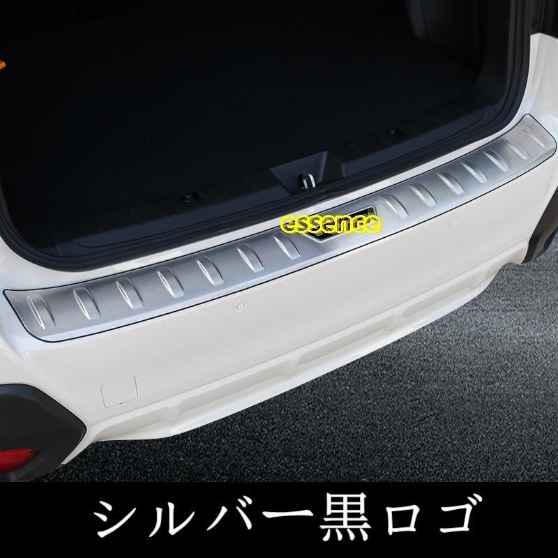 スカッフプレート 新品 スバル 新型 XV 専用 トランクガーニッシュ ステンレス 外側 4色選択  1PCS essence3316 02