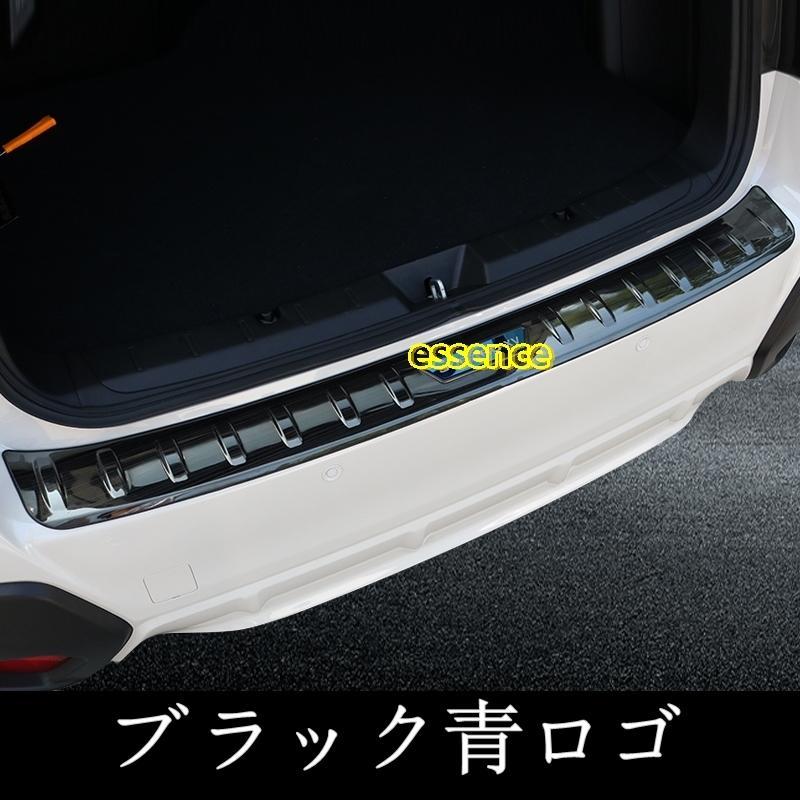 スカッフプレート 新品 スバル 新型 XV 専用 トランクガーニッシュ ステンレス 外側 4色選択  1PCS essence3316 04
