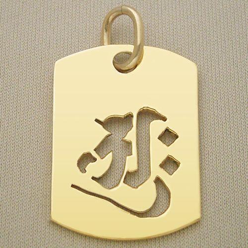 【正規品質保証】 鍛造 K18 梵字!!アーク ドッグタグL★HGL1011Y, エフシーインテリア 699cab44