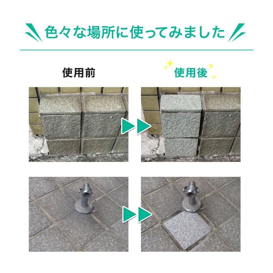 タイルクリーナー 4kg(ポリ容器入り)TS-101 ビアンコジャパン特約販売店 esteem-direct 03