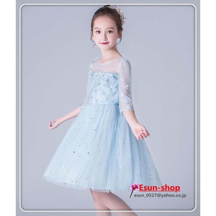 ba553f73c741b シンデレラ 豪華ドレス 子供 ドレス フォーマル 子供服 コスチューム ...