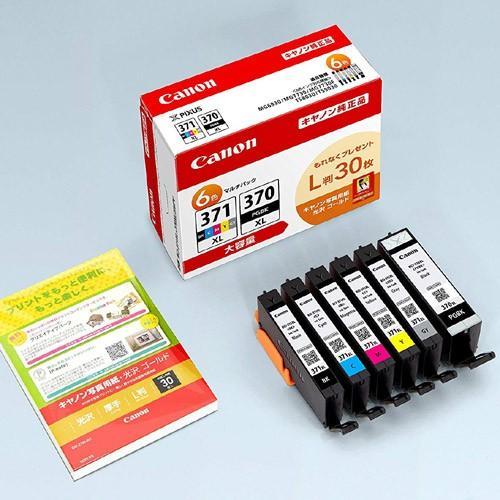 BCI-371XL+370XL/6MPV キヤノン インクタンク 6色マルチパック 大容量 キヤノン純正 ネコポス非対応
