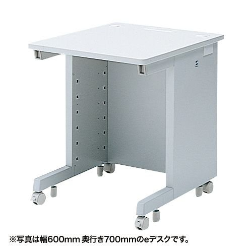 eデスク(Wタイプ·W600×D650mm)ED-WK6065N サンワサプライ 受注生産 代引き不可