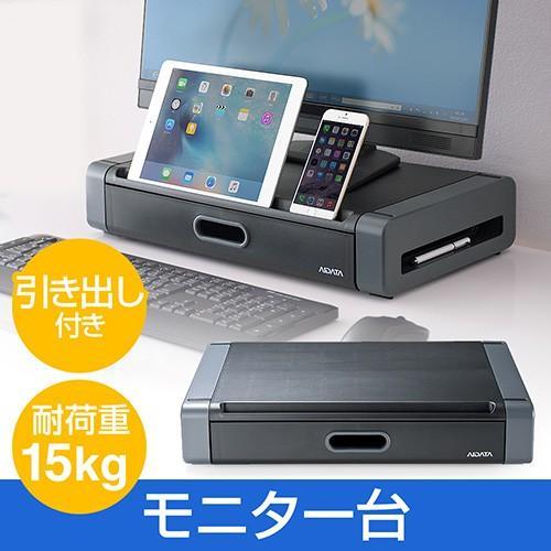 液晶モニター台 机上ディスプレイ台 アウトレット タブレット スマホスタンド付 卓上 25%OFF スタッキング可能 引き出し付 机上ラック EEX-DES02