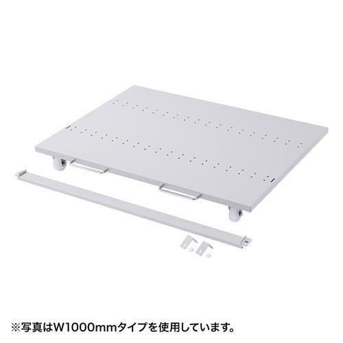 eラック用CPUスタンド W1800×D700mm ER-180CPU ER-180CPU サンワサプライ 受注発注 代引不可商品 ネコポス非対応