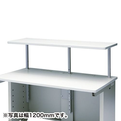 サブテーブル(W1300×D420mm) EST-130N EST-130N サンワサプライ 受注生産 代引不可商品 ネコポス非対応