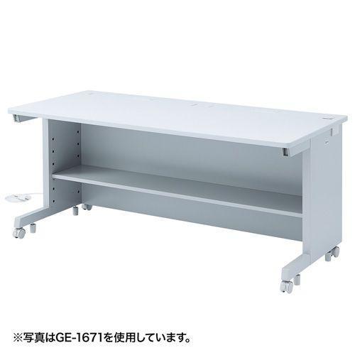 オフィスデスク GEデスク(W1400×D700mm) GE-1471 サンワサプライ 代引不可商品 ネコポス非対応