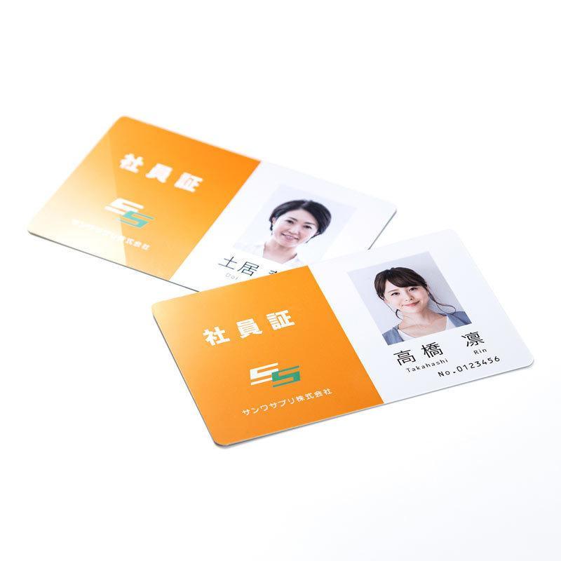 自作IDカード 社員証作成 プラカードタイプ インクジェット専用 10 ...