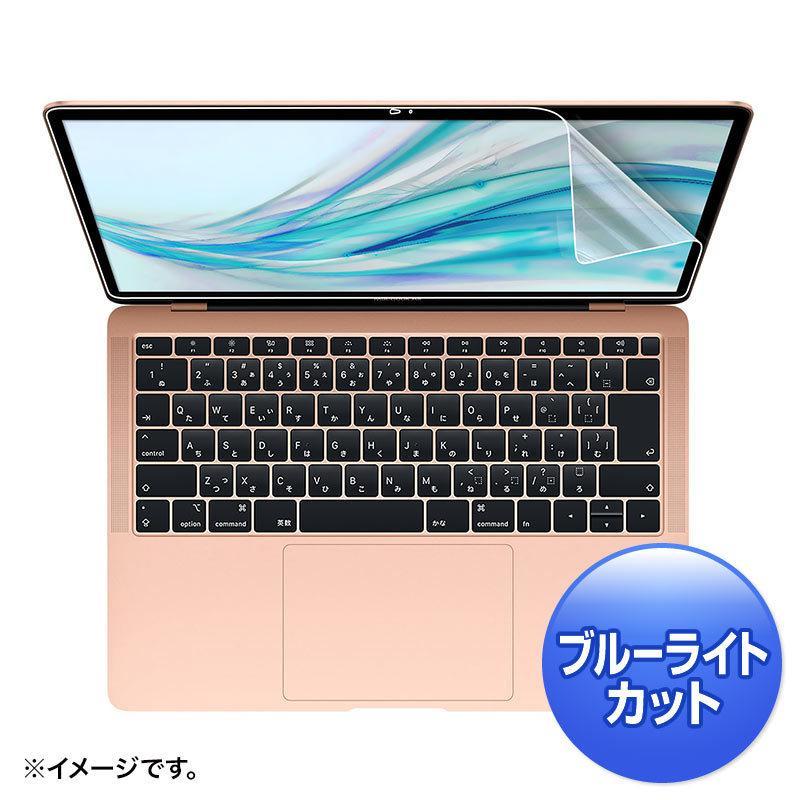 アウトレット レビューを書けば送料当店負担 MacBookAir13.3インチRetina2018用フィルム 液晶保護 反射防止 out-LCD-MBAR13BC 超特価SALE開催 ブルーライトカット 返品 交換不可