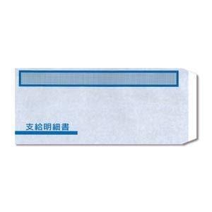 OBC OBC FT-2S対応 支給明細書窓付封筒(シール付)500枚入