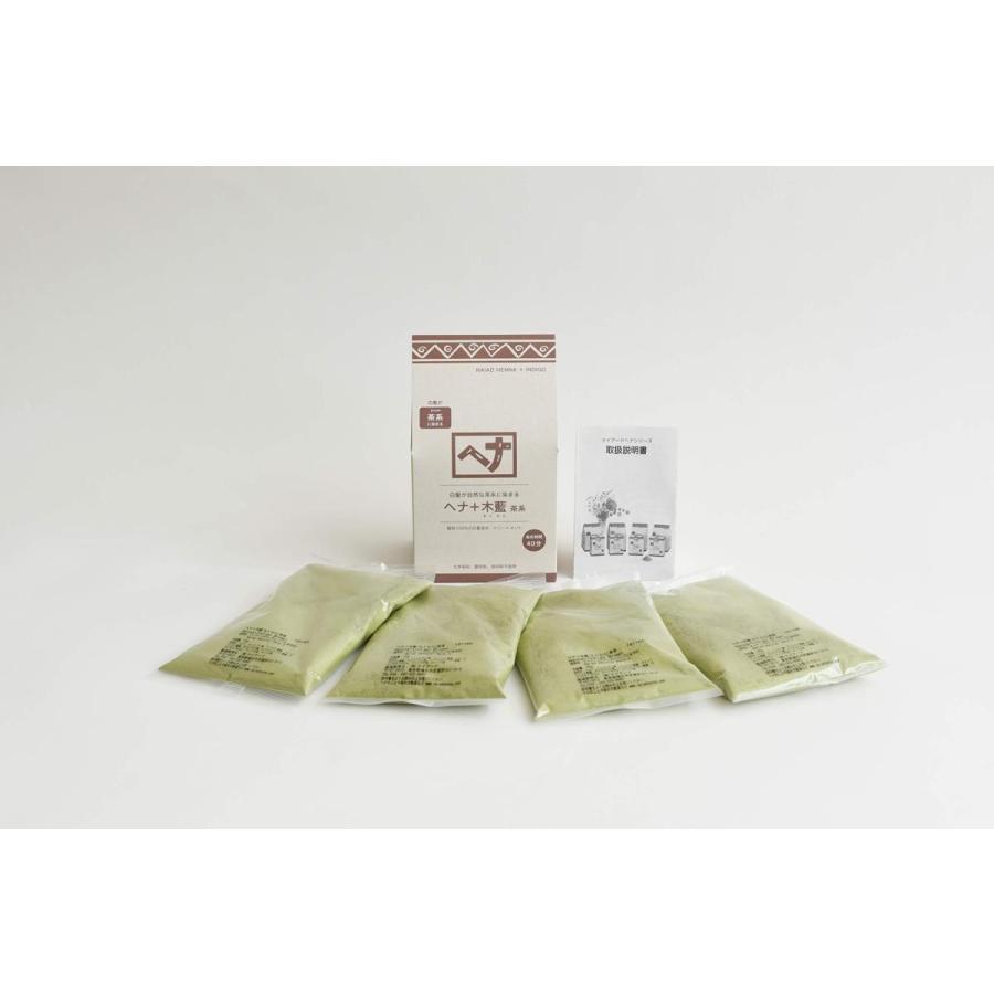 Naiad(ナイアード) ヘナ+木藍 茶系 400g|esushoppu|04