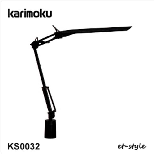 カリモク LEDライト KS0032SB 2020 学習机 学習デスク 照明 デザイン ホワイト色 クランプ式【カリモクライト】