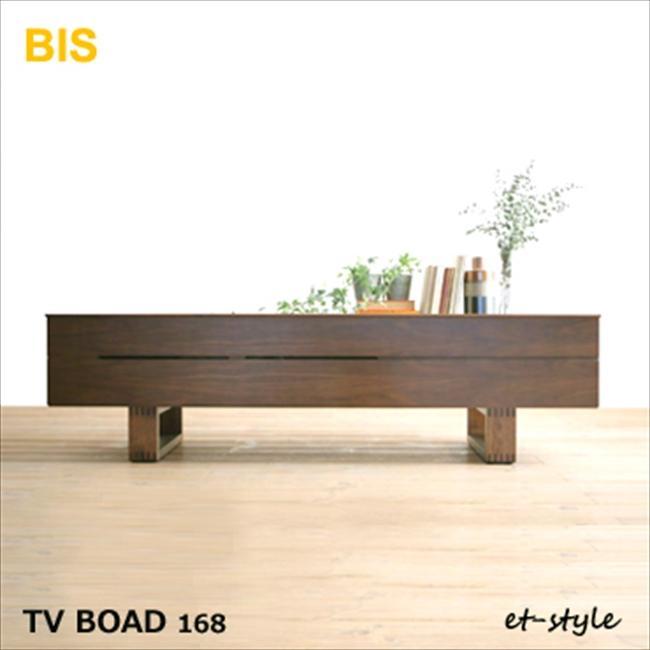 BIS ビス テレビボード168 テレビ台 収納 ウォールナット