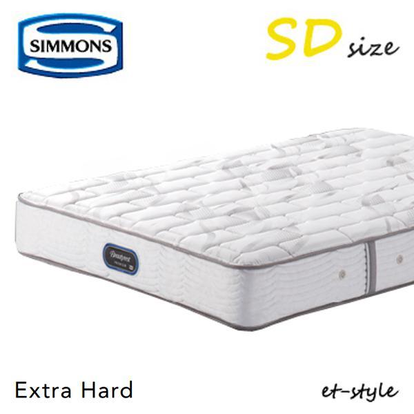 シモンズ マットレス 【プレミアム/エクストラハード/SDサイズ/AA16231】 セミダブル SIMMONS