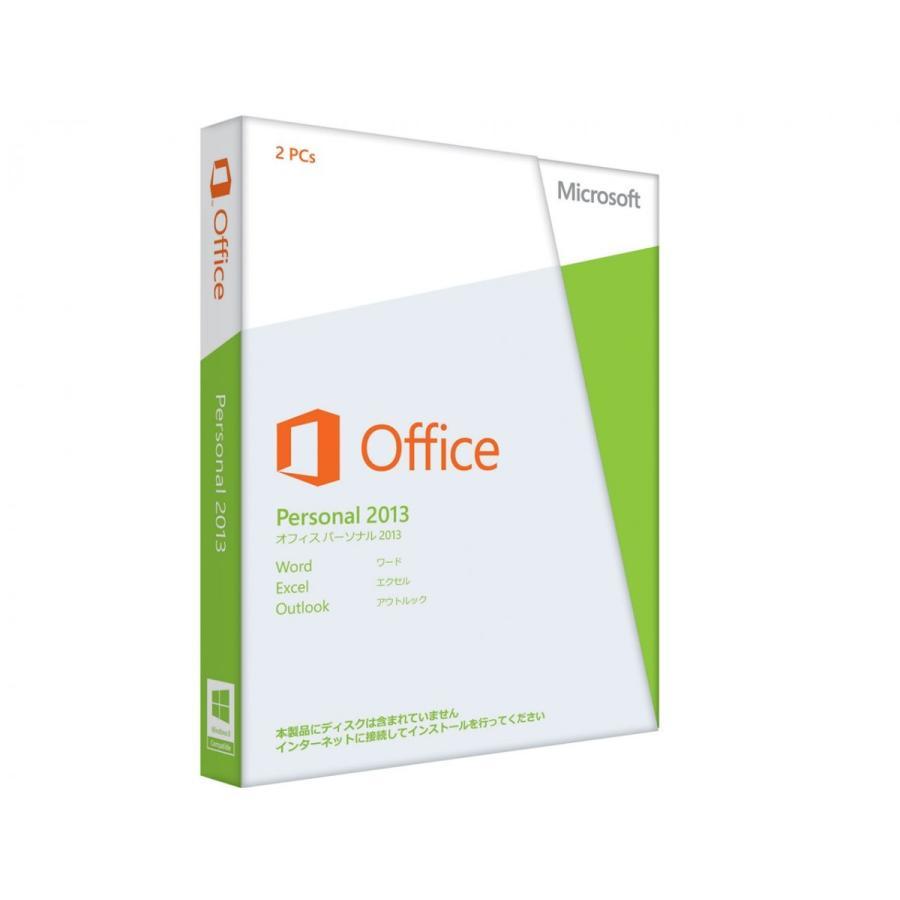 マイクロソフトMicrosoft Office Personal 2013 正規版/パッケージ製品/PCインストール2台まで!新品、数限定、送料無料|et8