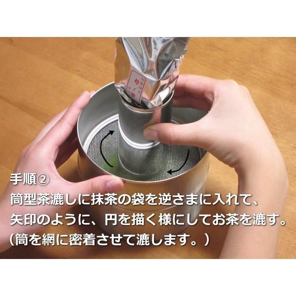 らくらく綺麗!抹茶1袋が15秒で漉せる!筒型茶漉しセット etchuya 02