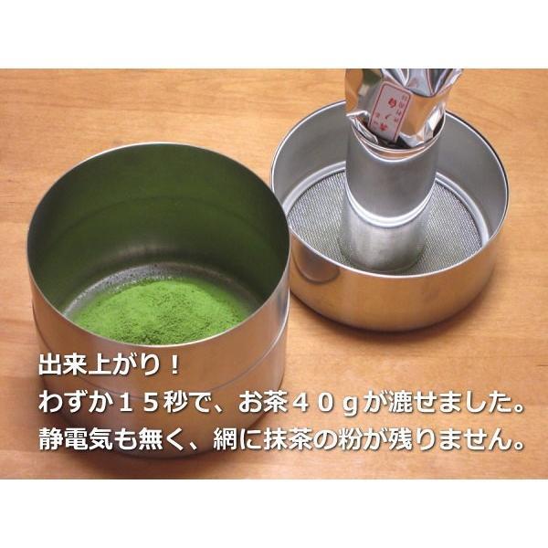 らくらく綺麗!抹茶1袋が15秒で漉せる!筒型茶漉しセット etchuya 03