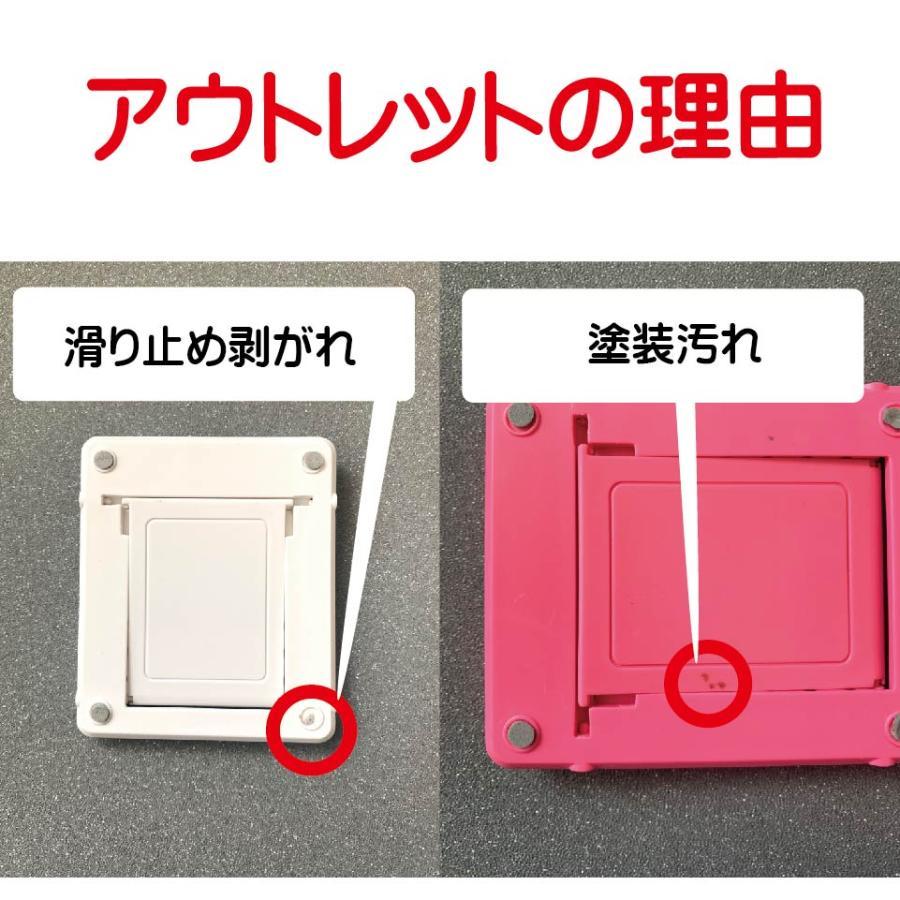 スマホスタンド iphoneスマートフォンスタンド 薄型折りたたみ iPhoneスタンド スマホ立て 携帯スタンド 在宅勤務(送料無料・ポイント消化)(訳あり)|eteknos|02