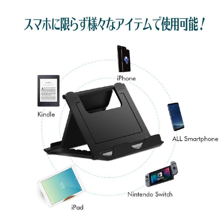 スマホスタンド iphoneスマートフォンスタンド 薄型折りたたみ iPhoneスタンド スマホ立て 携帯スタンド 在宅勤務(送料無料・ポイント消化)(訳あり)|eteknos|12