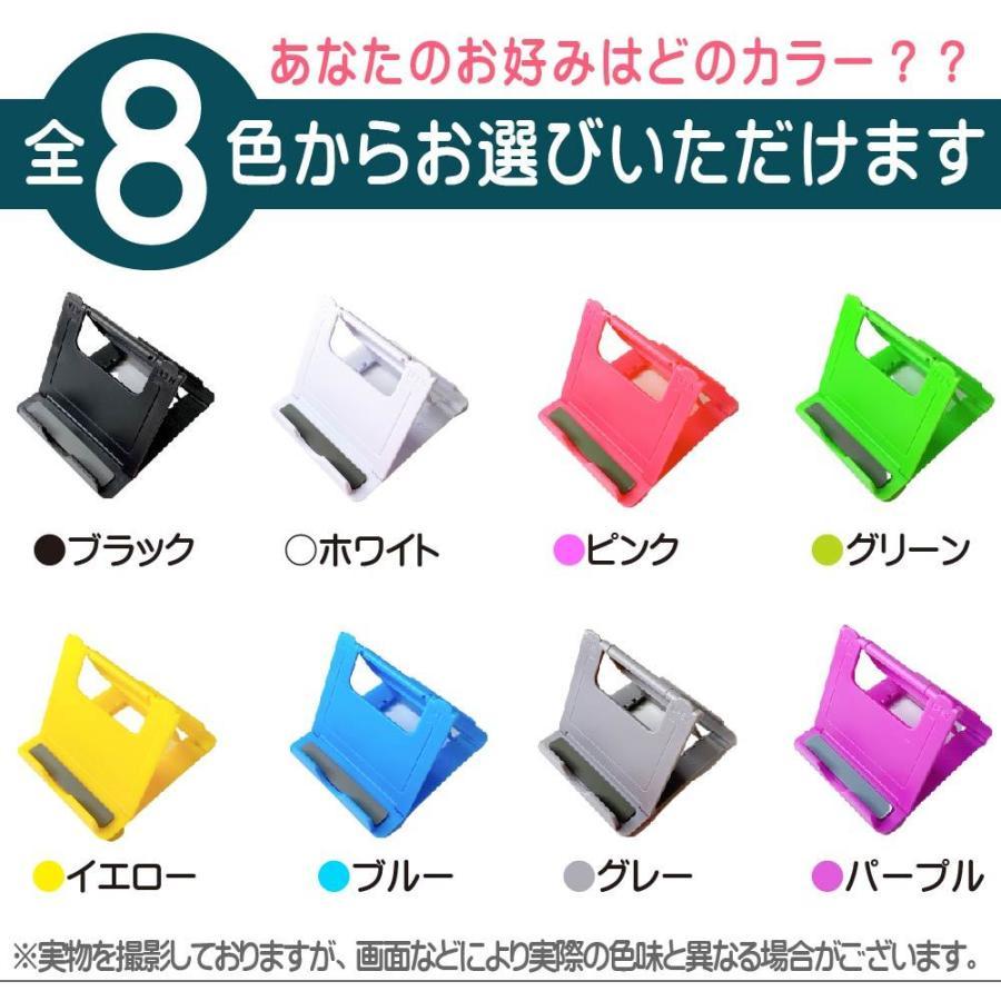 スマホスタンド iphoneスマートフォンスタンド 薄型折りたたみ iPhoneスタンド スマホ立て 携帯スタンド 在宅勤務(送料無料・ポイント消化)(訳あり)|eteknos|15