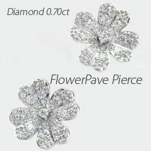 値頃 ピアス プラチナ 900 ダイヤモンド パヴェ フラワー 花0.70ct, コルセットミュージアム 7794703d