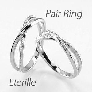 値段が激安 ダイヤモンドリング ペアゴールド 18k 指輪 マリッジ結婚指輪 クロス ミル K18, フランドルオンライン 2793f270