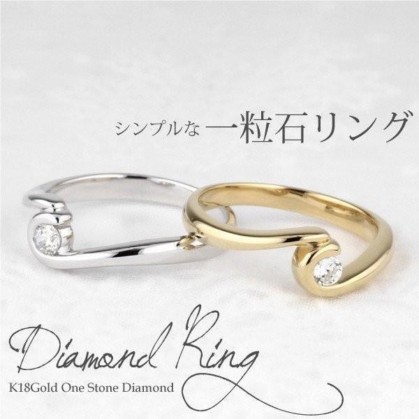激安の ダイヤモンド 結婚指輪 リング 一粒 レディース 婚約指輪 ダイヤ 自分ご褒美 華奢 メモリアル 結婚指輪 婚約指輪 K18WG/YG/PG 記念日 結婚記念 自分ご褒美, ドラゴン商会:79a51214 --- airmodconsu.dominiotemporario.com