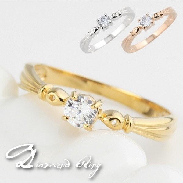 バーゲンで ダイヤモンド リング 一粒 レディース シンプル 普段使い K10ホワイト・イエロー・ピンクゴールド 10金 結婚指輪 婚約指輪 誕生日 プレゼント, マネキンスタイル 68c0fa49