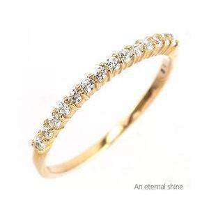 人気ブランド 指輪 エタニティリング ダイヤリング ダイヤモンド k10ゴールド k10 10k レディース ジュエリー アクセサリー, フジコーポレーション cf2dcc01