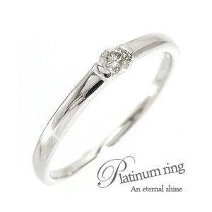 人気特価激安 指輪 一粒ダイヤモンド ソリティア ジュエリー 0.15ct リング ソリティア プラチナ900 pt900 シンプル レディース 指輪 ジュエリー アクセサリー, おてんば:35a6cc1b --- airmodconsu.dominiotemporario.com