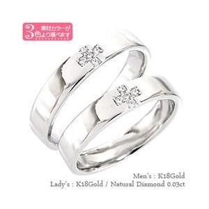 適切な価格 結婚指輪 ペアリング 2本セット ダイヤモンド 0.03ct k18ゴールド 指輪 マリッジリング 18金 人気 レディース, 占冠村 355e198e
