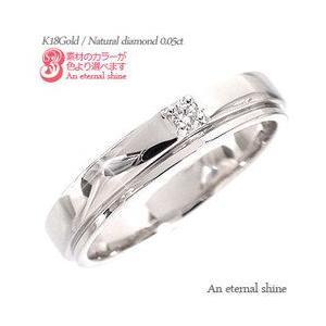 新品入荷 ダイヤモンド リング ダイヤ 0.05ct 無垢 リング 指輪 k18ゴールド リング 18金 レディース ジュエリー アクセサリー, 神戸ロングテール dc6d1ff3