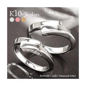 55%以上節約 結婚指輪 ペアリング 2本セット k10ゴールド V字 10金 0.05ct 指輪 Vライン マリッジリング 人気 レディース, PP ラボ c8805133