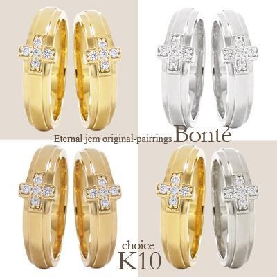 【再入荷】 結婚指輪 ペアリング 2本セット k10 マリッジリング ダイヤモンド 10金 ゴールド クロス 十字架 男女兼用 レディース, レディース水着のjellyfish fcff1836