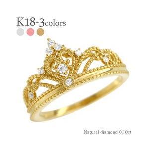 円高還元 k18 ダイヤモンド リング ティアラ ダイヤモンド k18 0.1ct 18金ゴールド 王冠 指輪 ring ring レディース ジュエリー アクセサリー, バッハマン:fbc89a88 --- airmodconsu.dominiotemporario.com