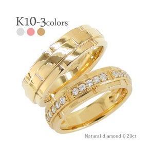 【新品】 結婚指輪 ペアリング 2本セット k10ゴールド ダイヤモンド 0.2ct 10金 マリッジリング メンズ ブライダルセット レディース, O.K.A.フットボール 089b3c00