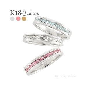 【日本製】 k18 リング ハーフエタニティリング 誕生石 指輪 カラーストーン レディース ジュエリー アクセサリー, クガグン 213e19a8