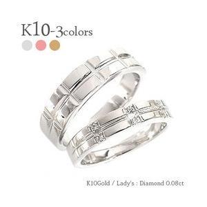 熱販売 結婚指輪 ペアリング 2本セット マリッジリング k10 10金 ダイヤモンド 0.08ct 指輪 人気 レディース アクセサリー, AILO NET TRAVEL ab15c56a