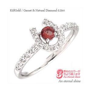 人気特価激安 ガーネット ダイヤモンド 18金 0.2ct 指輪 0.2ct 馬蹄 ホースシュー レディース 1月誕生石 k18ゴールド 18金 レディース アクセサリー, サムラインショップ:59e39984 --- airmodconsu.dominiotemporario.com