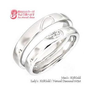 【激安大特価!】 ペアリング 結婚指輪 マリッジリング ブライダル ダイヤモンド 0.03ct k18ゴールド 指輪 無垢 18金 レディース, 里見デザイン a02b6c27