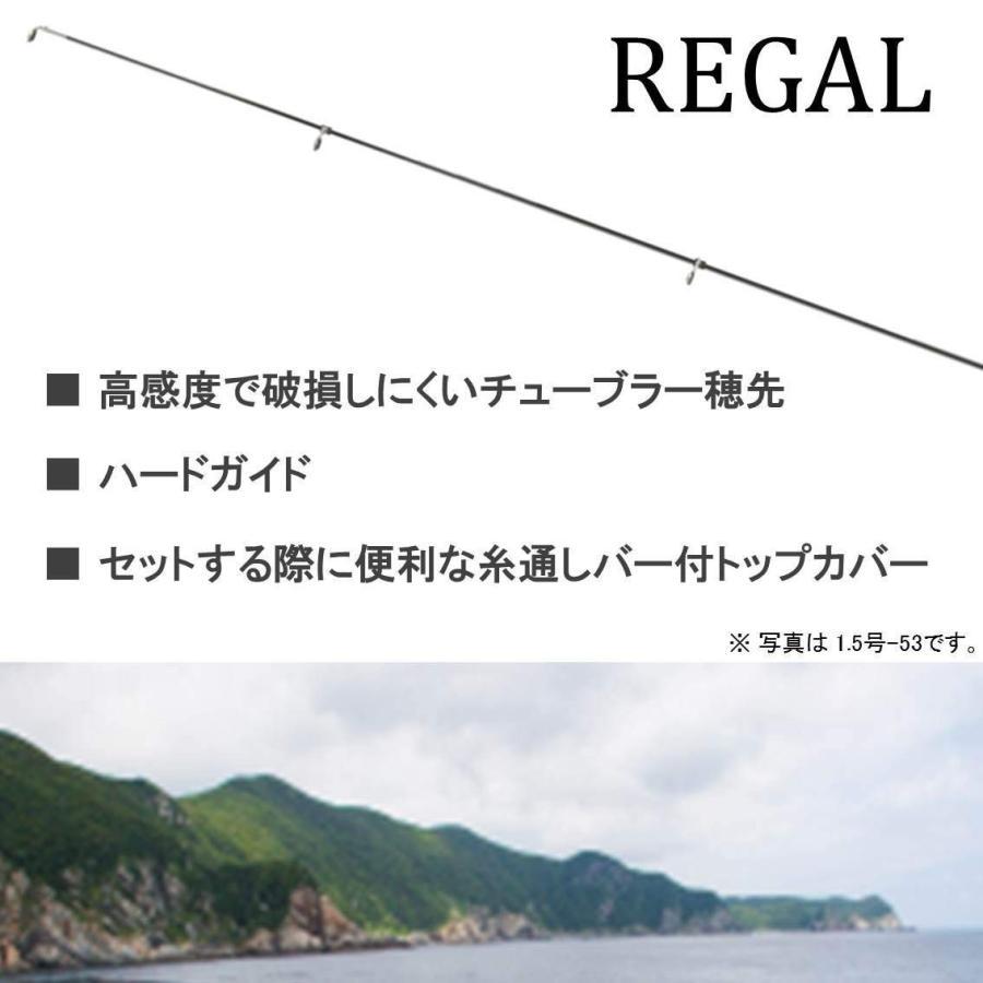 ダイワ(Daiwa) 磯竿 スピニング リーガル 2-45 釣り竿