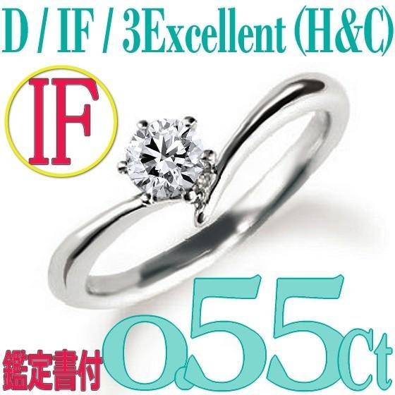 史上最も激安 [e055002]Pt900ダイヤモンド エンゲージリング0.55Ct/D/IF/3EX(H&C) ハイクオリティ婚約指輪 中宝鑑定書付 心に残る美しい輝きをあなたの手元に。, タウンランド Townland:0f1299b5 --- airmodconsu.dominiotemporario.com