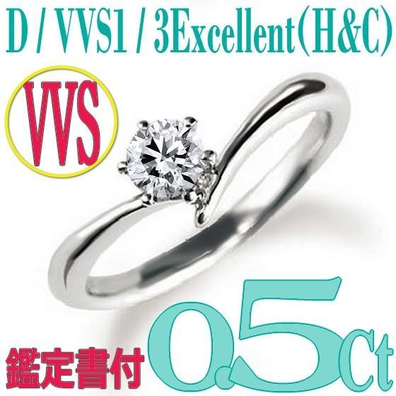 注目ブランド [e050020]Pt900ダイヤモンド エンゲージリング0.5Ct/D/VVS1/3EX(H&C) ハイクオリティ婚約指輪 中宝鑑定書付 心に残る美しい輝きをあなたの手元に。, 色見本のG&E e1bfa046