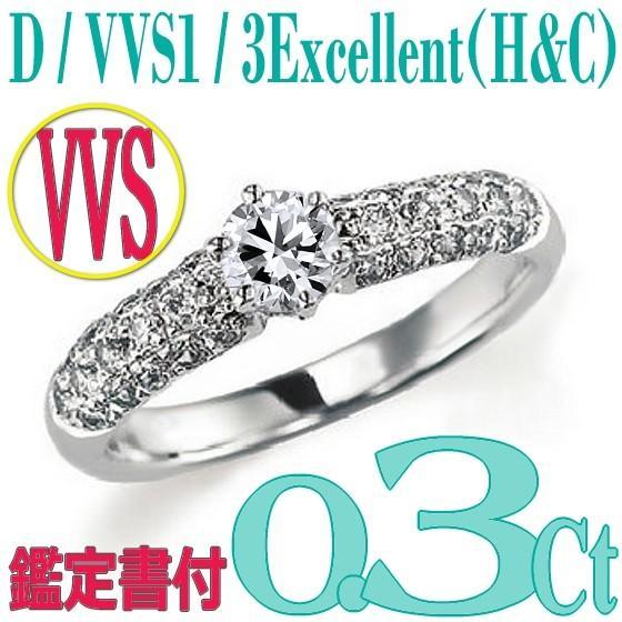 【中古】 [e030030]Pt900ダイヤモンド エンゲージリング0.3Ct/D/VVS1/3EX(H&C) ハイクオリティ婚約指輪 中宝鑑定書付 心に残る美しい輝きをあなたの手元に。, 有田みかん農園いしよし db476f68
