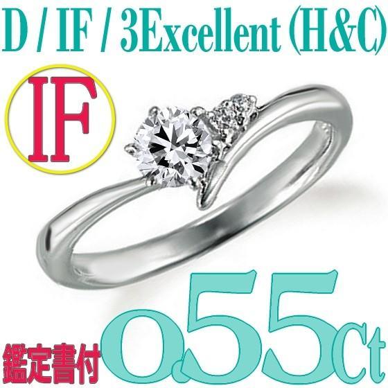 堅実な究極の [e055007]Pt900ダイヤモンド エンゲージリング0.55Ct/D/IF/3EX(H&C) ハイクオリティ婚約指輪 中宝鑑定書付 心に残る美しい輝きをあなたの手元に。, トリガーオンラインショップ:563025e1 --- airmodconsu.dominiotemporario.com