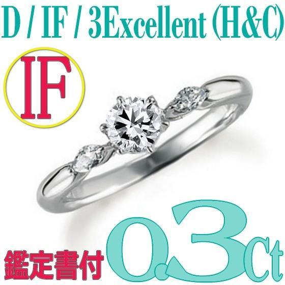【オープニング大セール】 [e030012]Pt900ダイヤモンド エンゲージリング0.3Ct/D/IF/3EX(H&C) ハイクオリティ婚約指輪 中宝鑑定書付 心に残る美しい輝きをあなたの手元に。, 松戸市:ff78e4f8 --- airmodconsu.dominiotemporario.com