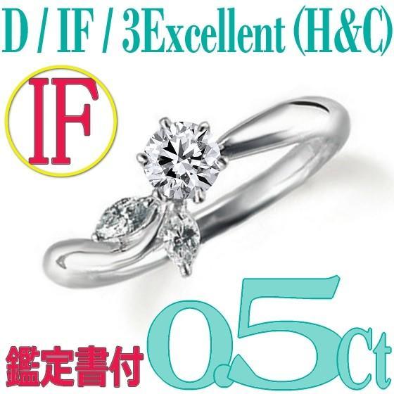 【限定特価】 [e050010]Pt900ダイヤモンド エンゲージリング0.5Ct/D/IF/3EX(H&C) ハイクオリティ婚約指輪 中宝鑑定書付 心に残る美しい輝きをあなたの手元に。, clair mode(クレアモード):e0b31fac --- airmodconsu.dominiotemporario.com