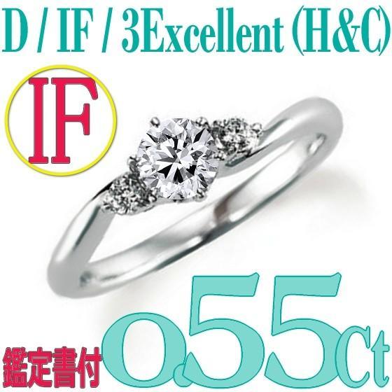 無料配達 [e055011]Pt900ダイヤモンド エンゲージリング0.55Ct/D/IF/3EX(H&C) ハイクオリティ婚約指輪 中宝鑑定書付 心に残る美しい輝きをあなたの手元に。, 京都発メンズインナーADIEU:64a62952 --- airmodconsu.dominiotemporario.com
