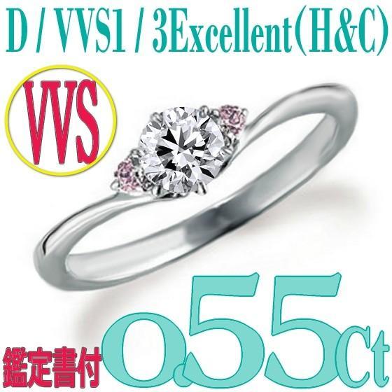 【T-ポイント5倍】 [e055030]Pt900ダイヤモンド エンゲージリング0.55Ct/D/VVS1/3EX(H&C) ハイクオリティ婚約指輪 中宝鑑定書付 心に残る美しい輝きをあなたの手元に。, 地図柄とメンズバッグの店MODE DIO:c39e40f8 --- airmodconsu.dominiotemporario.com