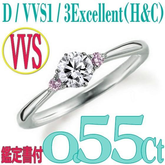 数量限定セール  [e055034]Pt900ダイヤモンド エンゲージリング0.55Ct/D/VVS1/3EX(H&C) ハイクオリティ婚約指輪 中宝鑑定書付 心に残る美しい輝きをあなたの手元に。, 小さな石屋さん 27eb73b8